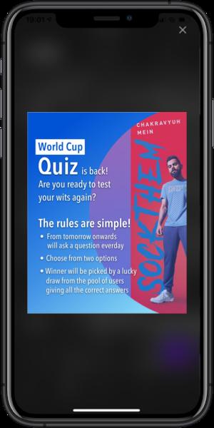 Puma Quiz App - Upshot.ai